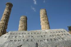 Delfi - santuario de Atenas Foto de archivo