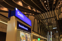 Delft-Bahnstation Lizenzfreie Stockbilder