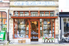 Delft Royal Delftware Royalty Free Stock Images