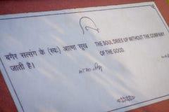 DELHI INDIA, WRZESIEŃ, - 25 2017: Pouczający znak pisać nad grób z w Rajghat New Delhi piękni słowa Obraz Stock