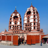 Delhi. Iskon Temple. The main Krishna temple. Delhi. The Two towers of Iskon Temple. The main Krishna temple Stock Photography
