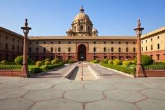 Delhi-Präsident House Lizenzfreie Stockbilder