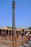 Delhi. View of ruins of the historical complex Qutub Minar. Delhi. Iron Pillar of Chandragupta II in the historical complex Qutub Minar Stock Image