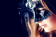 Delicate mask Stock Images
