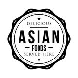 Delicious Asian Foods vintage stamp Stock Photography