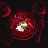 Delicious borsch soup. Royalty Free Stock Photography