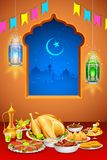 Delicious dishes for Iftar party Royalty Free Stock Photography