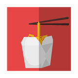 Delicious fast food Royalty Free Stock Photo