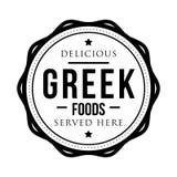 Delicious Greek Foods vintage stamp royalty free illustration