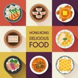 Delicious Hong Kong dishes Royalty Free Stock Photo