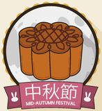 Delicious Mooncake in Button like Full Moon for Mid-Autumn Festival, Vector Illustration Stock Illustration