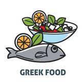 Delicious natural Greek food promotional poster with fish and salad. Tasty salmon and dish with fresh olives, feta cheese and greenery isolated cartoon flat Stock Photos