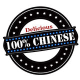 Delicious one hundred percent Chinese Stock Photo