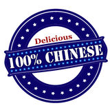 Delicious one hundred percent Chinese Stock Photography