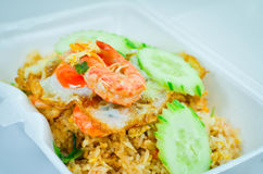Delicious Shrimp fried rice,Asian fried rice Stock Image