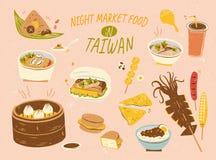 Free Delicious Taiwan Night Market Food Stock Photo - 171658390