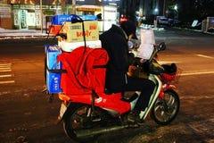 Deliveryman  in korea Royalty Free Stock Photos