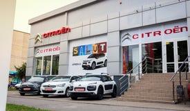 07 dell'agosto 2017 - Vinnitsa, l'Ucraina Sala d'esposizione di Citroen fotografia stock
