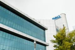 Dell en la India Fotografía de archivo