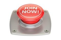 Dell'unire bottone rosso ora, rappresentazione 3D royalty illustrazione gratis