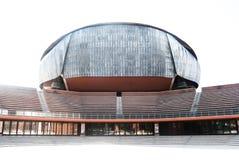 Della Musica Parco αιθουσών συνεδριάσεων Στοκ εικόνες με δικαίωμα ελεύθερης χρήσης
