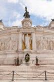 Della Patria di Altare Immagini Stock Libere da Diritti