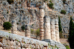 Delphes, Grece Images stock