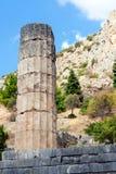 Delphi, Grece Stock Photography