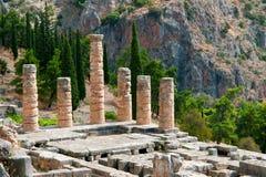 Free Delphi, Greece Royalty Free Stock Photo - 39150665