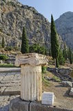 Delphi, Greece. Royalty Free Stock Images