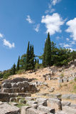 Delphi museum. Greece Royalty Free Stock Image