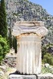 Delphi Ruins, Grécia Imagens de Stock Royalty Free