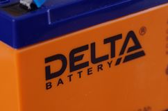 Delta battery Royalty Free Stock Image