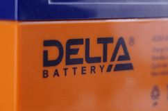 Delta battery Stock Photography