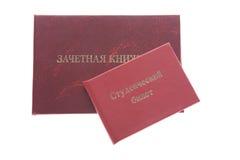 deltagare för register för bokkort royaltyfria foton