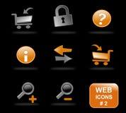 delwebsite för 2 symboler Royaltyfri Bild