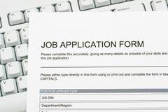 Demande d'emploi Photo stock
