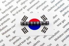 Demanding the resignation of the President Stock Photo