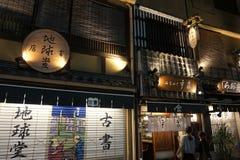 Demboin-dori ulica: dokąd streetscape podczas Edo okresu zdjęcie stock
