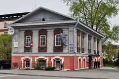 Dementiev房子 1905结构上编译纪念碑 一叠生的大厦 图库摄影