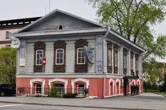 Dementiev hus 1905 arkitektoniska byggandemonument En-storeyed byggnad Arkivbild