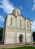 Demetrius Cathedral, Vladimir. Russia(summer) Stock Images