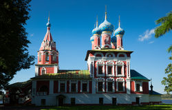 Demetrius on spilled blood uglich Stock Photography