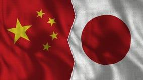 Demi drapeaux de la Chine et du Japon ensemble illustration de vecteur