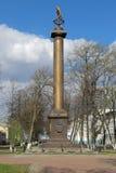 Demidov`s pillar Stock Photos