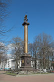 Demidov`s pillar Stock Image
