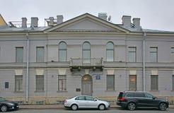 Demidov& x27; s-Haus in St Petersburg, Russland Lizenzfreie Stockfotos