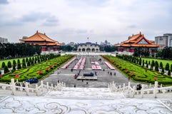 Democracia Memorial Park, Taipei de Taiwán Foto de archivo libre de regalías
