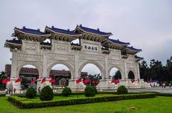 Democracia Memorial Park, Taipei de Taiwán Foto de archivo