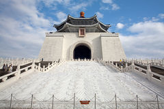 A democracia nacional Squar de Formosa Imagens de Stock Royalty Free